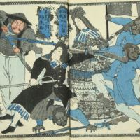A Japanese Illustrated History of America (1861): Features George Washington Punching Tigers, John Adams Slaying Snakes & Other Fantastic Scenes | Open Culture